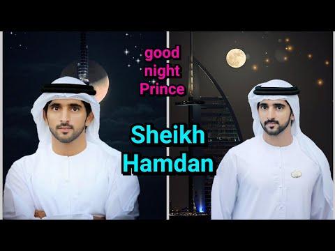 Fazza sheikh Hamdan good night Prince