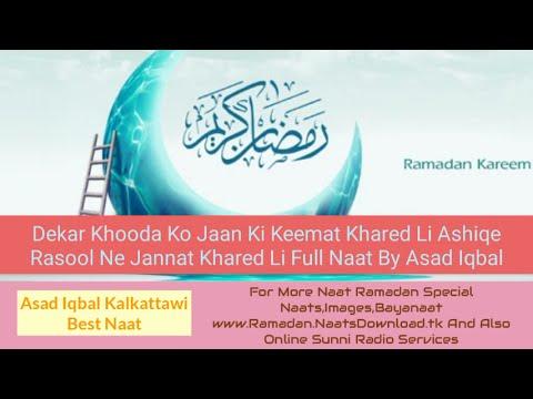 Asad Iqbal Naat Dekar Khuda Ko Jaan Ki Keemat Khareed Li Har Aashique Rasool Ne Jannat Khareed Li