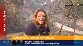 Türkiye'nin ciğerleri yanıyor! tv100 yangın bölgesinde