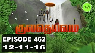Kuladheivam SUN TV Episode - 462(12-11-16)