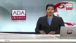 Derana English News 9.00pm 27.04.2017