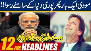 News Headlines  1200am  16 Dec 2019  24 News Hd