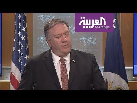 بوادر أزمة بين واشنطن وبغداد بسبب إيران  - نشر قبل 3 ساعة