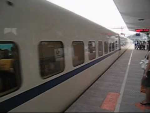 Boarding the Chinese Bullet Train - CRH - Zhenjiang, China 中国
