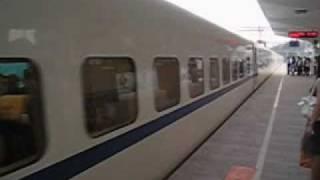Boarding the Chinese Bullet Train - CRH - Zhenjiang, China 中国