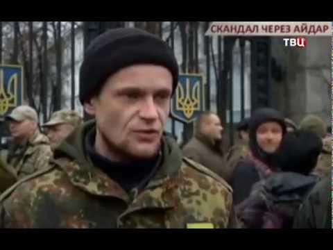 Одесские новости сегодня 1 канал