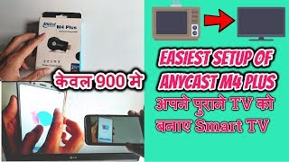 Easiest Way to Setup AnyCast M4 Plus   AnyCast M4 Plus Unboxing   Tech Render   Hindi  