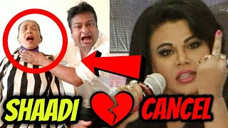 SHAADI CANCEL || RAKHI SAWANT & DEEPAK KALAL MARRIAGE CANCEL