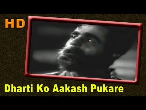 Dharti Ko Aakash Pukare   Shamshad Begum   Mela @ Dilip Kumar, Nargis