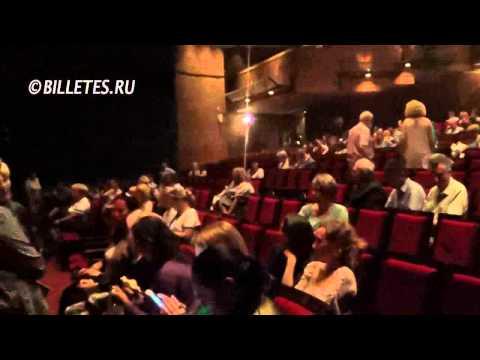 Содружество актеров Таганки, зрительный зал