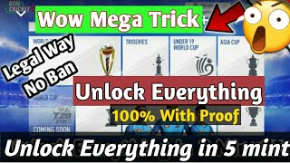 REALCRICKET 19 how to unlock everything in legal way