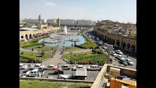 Beautiful Hawler/Erbil in Kurdistan Iraq Video