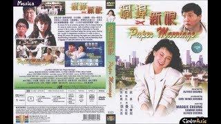 vuclip Sammo Hung: Paper Marriage (1988) SubEspañol - M3G4