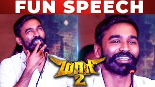"""Dhanush Na Controversy Tha""- Dhanush Funny Speech at Maari 2 Press Meet"