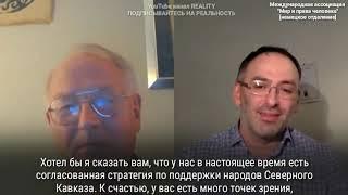 ЧЕЧЕНЕЦ и США Paul Goble