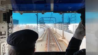 京浜急行 A快特 品川〜金沢文庫 新1000系1461編成