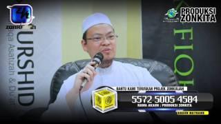 Bank Islam Ada Riba? - Dr Zaharuddin Abd Rahman