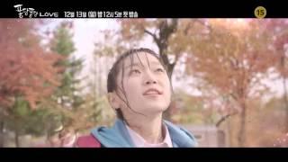 [teaser] 윤두준, 김슬기의 '퐁당퐁당 LOVE' 티져 2탄