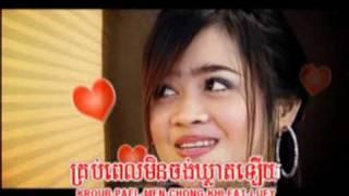 I Think I Love You (Karaoke)