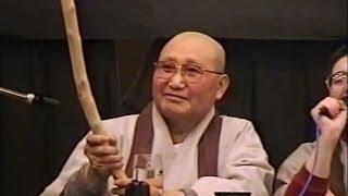 Mistrz Zen Seung Sahn - Spotkanie Publicznie 1997