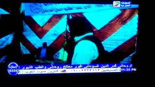 خميس ناجي حار ليبيا ٠١١٥٧٩٥٣٧٦٩