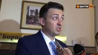 Директорът на Левски Красимир Иванов: Уважихме тези, които ни поканиха