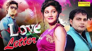 Latest haryanvi song 2017 | love letter | haryanvi song | sapna chaudhary, sonu sharma | maina