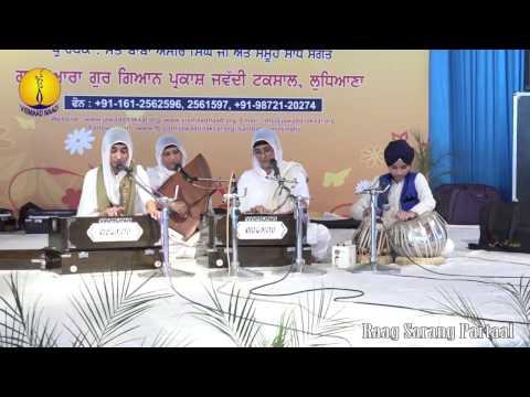 25th AGSS 2016: Raag Sarang Partaal Bibi Prabhjot Kaur Ji Batala
