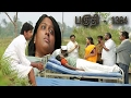 Saravanan Meenakshi –31 01 2017 –episode 1364 Vijaay Tv –சரவணனால் தொலையும் சங்கரப்பாண்டி  வாழ்வு. video