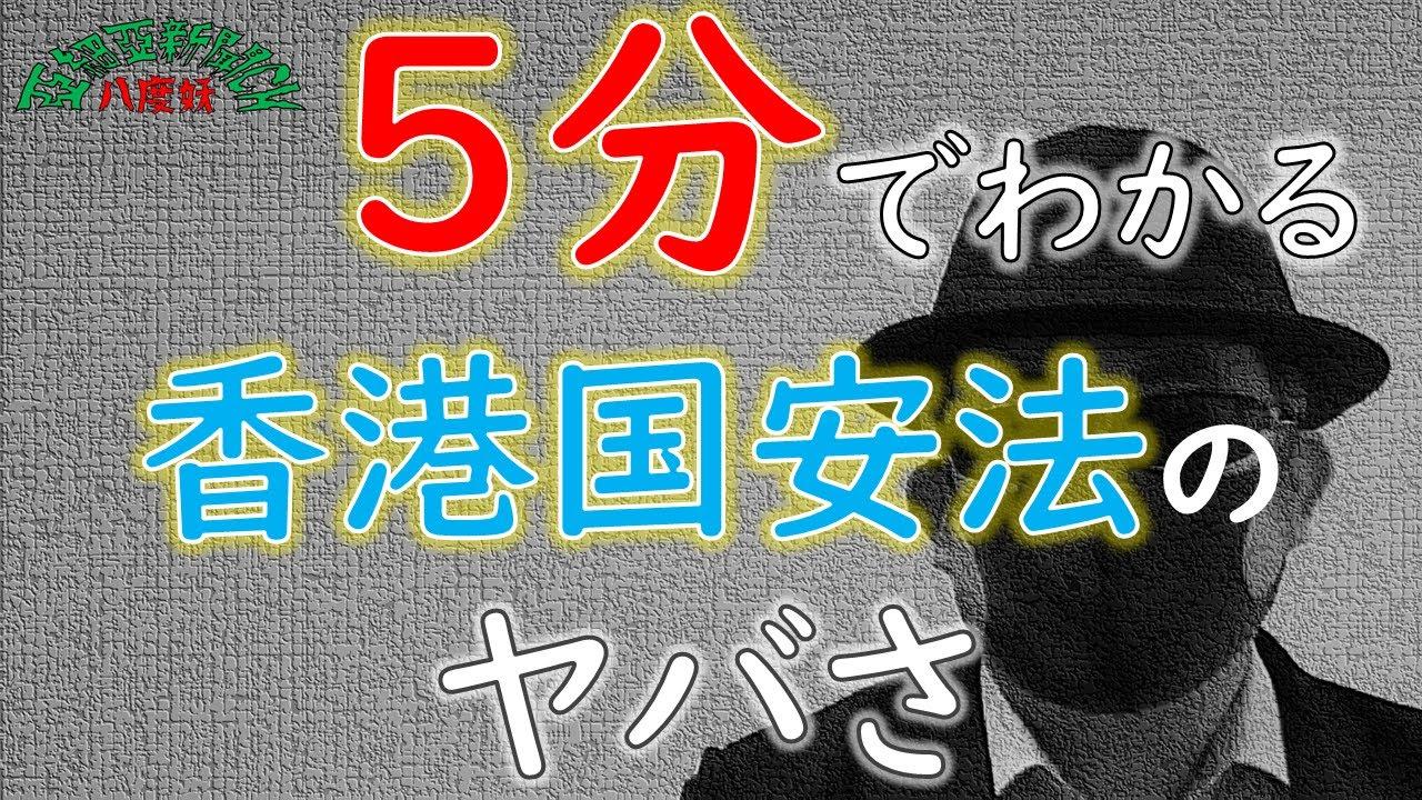 日本人にも影響大なんです。決して他人事ではありません。