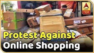 Surat Businessmen Protest Against Online Shopping | Master Stroke | ABP News