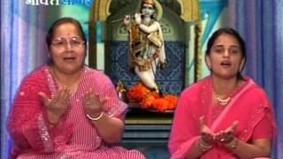 Shri Radha Krishna Bhajan - Dena Ho Toh Dijiye Janam Janam Ka Sath Kana