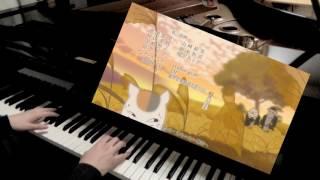 茜さす Akane Sasu Piano Cover (with sheet)