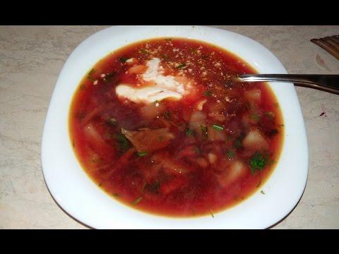 Вкусный классический красный борщ рецепт