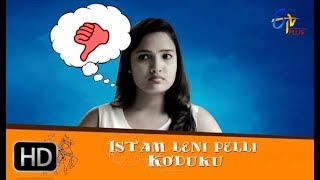TOPS ( Types Of People ) | Web Episode 13 | ETV Plus