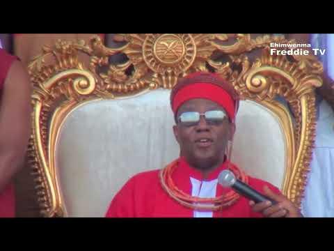 Oba Ewuare II Coronation - One Year Anniversary! || Oba of Benin One Year Anniversary
