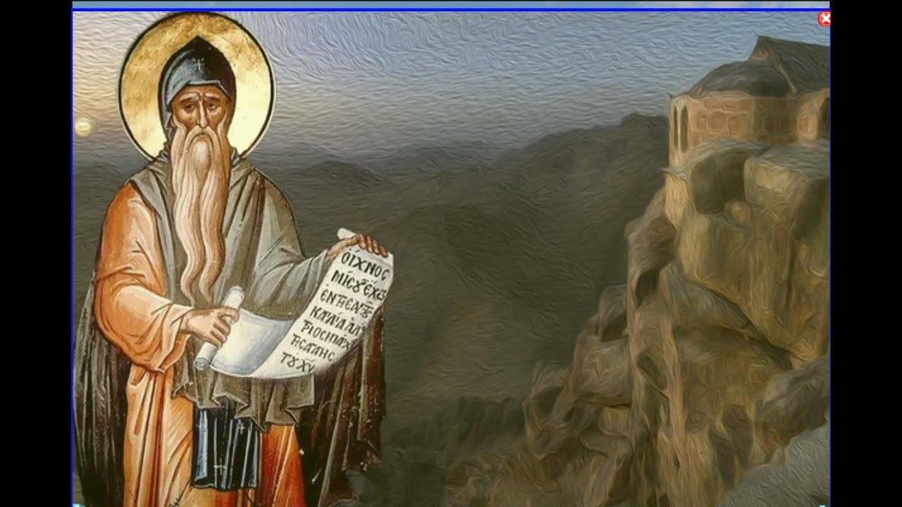 Слово о молитве преподобный Нил Синайский, постник