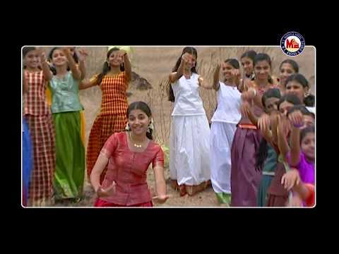 CHILAKAMMA | MUDDULA KRISHNADU | Lord Sree Krishna Devotional Songs | Telugu