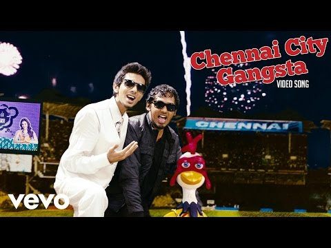 Vanakkam Chennai - Chennai City Gangsta Video | Shiva, Priya
