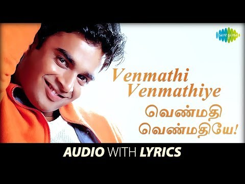 Venmathi Venmathiye With Lyrics | Minnale | Harris Jayaraj | Vaali | R.Madhavan, Reema Sen | HD Song