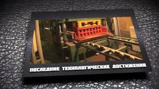 Тротуарная плитка в СПБ - от производителя(, 2014-05-28T05:53:48.000Z)