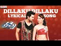 Racha Full Songs With Lyrics - Dillaku Dillaku Song - Ram Charan Tej, Tamannaah Bhatia