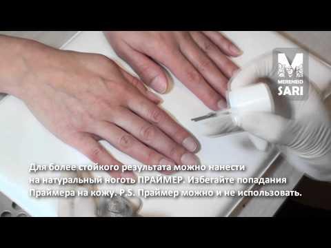 Самый простой метод для укрепления натуральных ногтей