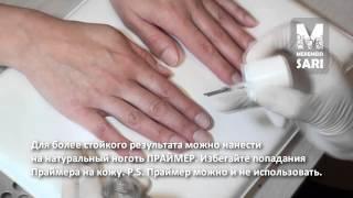 укрепление своих ногтей биогелем видео
