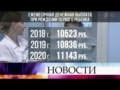Государственная Дума приняла в первом чтении важные законопроекты о поддержке семей с детьми.