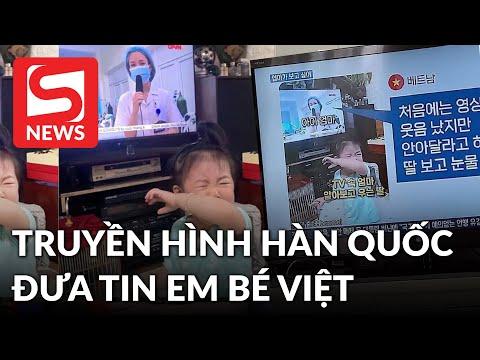 Truyền hình Hàn đưa tin về em bé Việt òa khóc khi thấy mẹ đi chống dịch trên TV