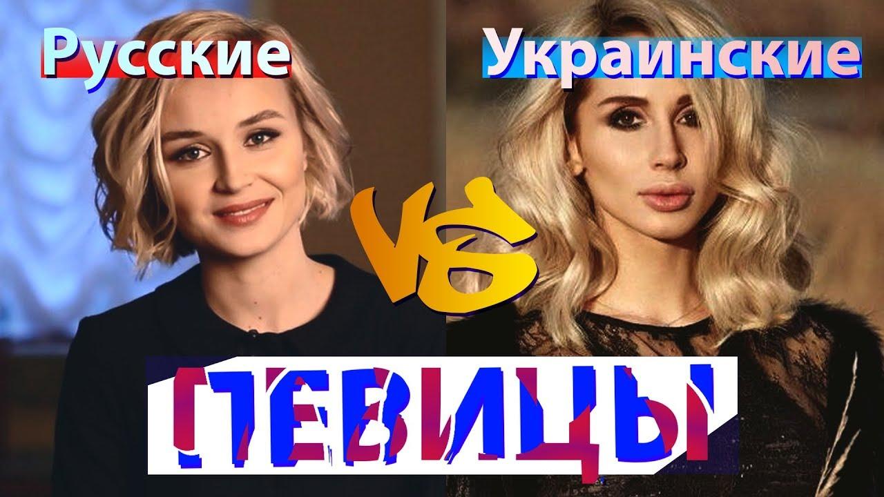 russkie-pevtsi-i-pevitsi-gruppi