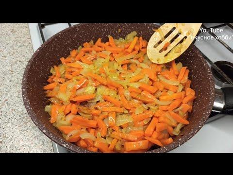 Как можно было  такое не готовить?  Это блюдо украсит любой ПРАЗДНИЧНЫЙ стол и не только...