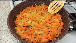 Как можно было, такое не готовить?  Это блюдо украсит любой ПРАЗДНИЧНЫЙ стол и не только...