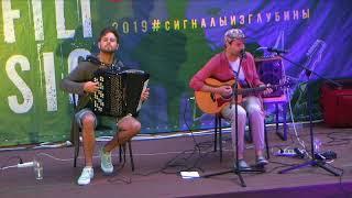 Вдовин And Сомов   Top Fili Music 2019